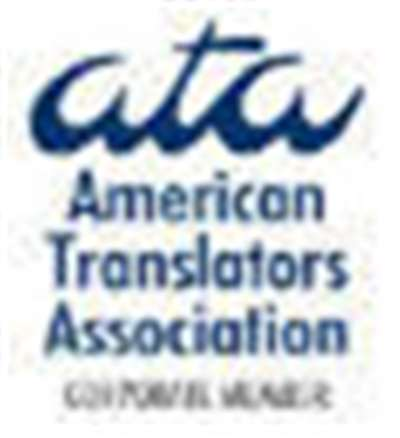 American TranslatorsAssociation Logo